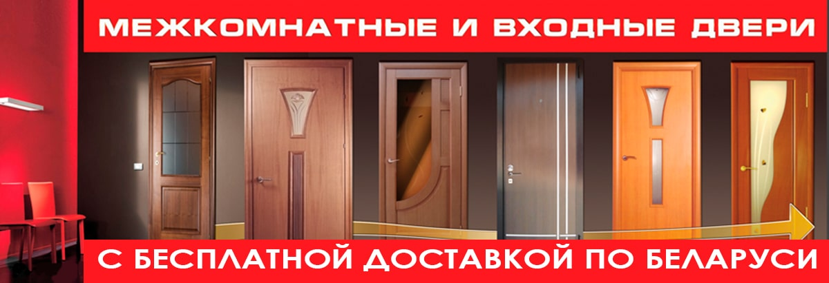 двери 21
